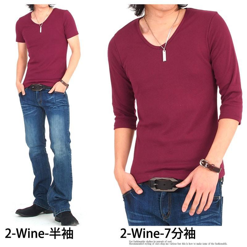 Tシャツ メンズ 半袖 無地 カットソー Vネック インナー 7分袖 半袖Tシャツ ストレッチ 伸縮 フライス トップス メンズファッション mostshop 10