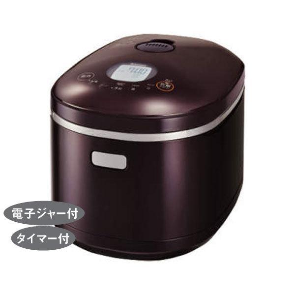 ガス炊飯器 リンナイ 直火匠(じかびのたくみ) RR-100MST2(DB) 11合炊き