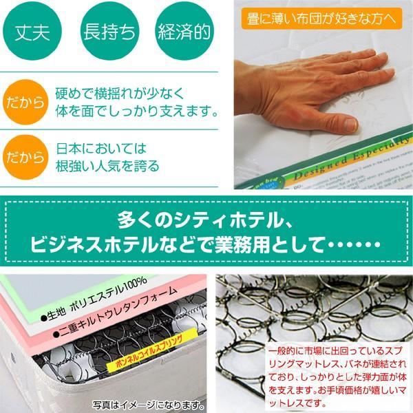 ボンネルコイルマットレスセミダブル-ART mote-kagu 02