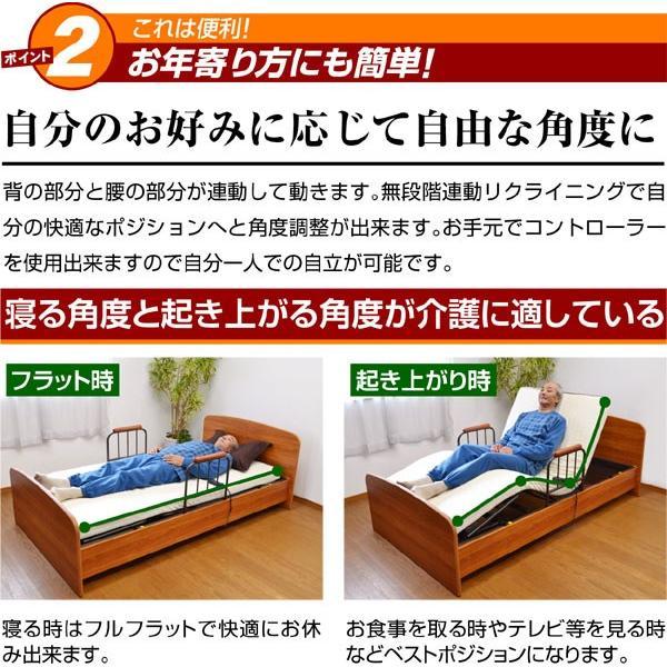 レビューで1年補償 電動ベッド 介護ベッド 電動1モーターベッド ケア1-ART   敬老の日 プレゼント おすすめ 本体のみ mote-kagu 04