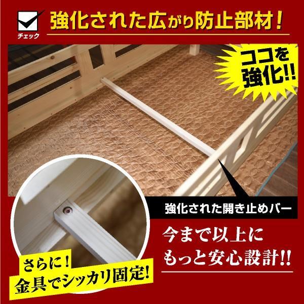パームマット2枚付 耐荷重500kg 二段ベッド 2段ベッド 宮付き コンセント付き 大臣3-ART 木製 ウッド コンセント付き  耐震 コンパクト 人気 シンプル 大人|mote-kagu|11