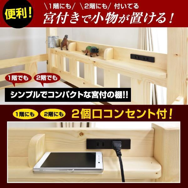 パームマット2枚付 耐荷重500kg 二段ベッド 2段ベッド 宮付き コンセント付き 大臣3-ART 木製 ウッド コンセント付き  耐震 コンパクト 人気 シンプル 大人|mote-kagu|14