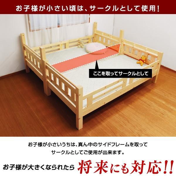 パームマット2枚付 耐荷重500kg 二段ベッド 2段ベッド 宮付き コンセント付き 大臣3-ART 木製 ウッド コンセント付き  耐震 コンパクト 人気 シンプル 大人|mote-kagu|15