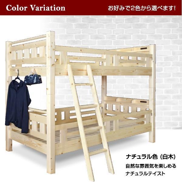 パームマット2枚付 耐荷重500kg 二段ベッド 2段ベッド 宮付き コンセント付き 大臣3-ART 木製 ウッド コンセント付き  耐震 コンパクト 人気 シンプル 大人|mote-kagu|05