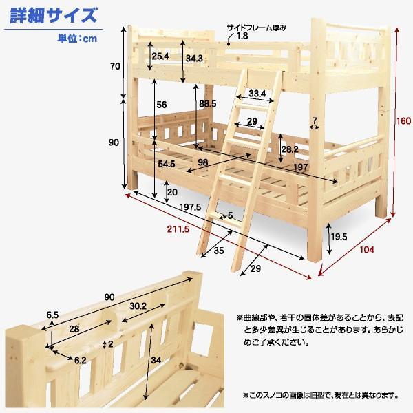 パームマット2枚付 耐荷重500kg 二段ベッド 2段ベッド 宮付き コンセント付き 大臣3-ART 木製 ウッド コンセント付き  耐震 コンパクト 人気 シンプル 大人|mote-kagu|06