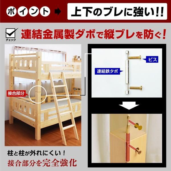 パームマット2枚付 耐荷重500kg 二段ベッド 2段ベッド 宮付き コンセント付き 大臣3-ART 木製 ウッド コンセント付き  耐震 コンパクト 人気 シンプル 大人|mote-kagu|09