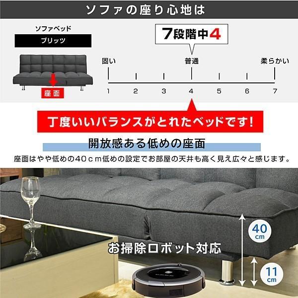 ソファベッド 3Way 3人掛け  ブリッツ mote-kagu 03