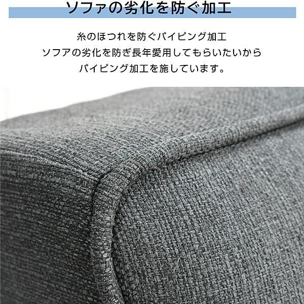 ソファベッド 3Way 3人掛け  ブリッツ mote-kagu 06