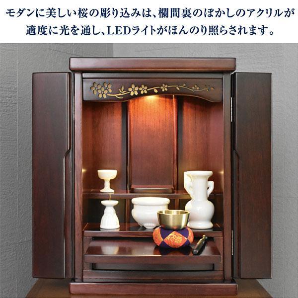 仏壇 小型仏壇 ミニ仏壇  華月(仏具5点、りん付 ) 15号 仏具セット ロウソク立て 花瓶 香炉 仏器 茶湯器|mote-kagu|07