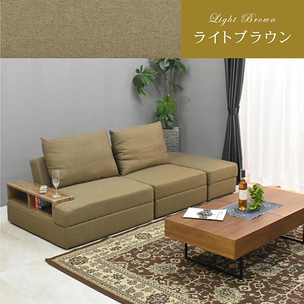 ソファベッド カルム 3人掛け リクライニング|mote-kagu|02