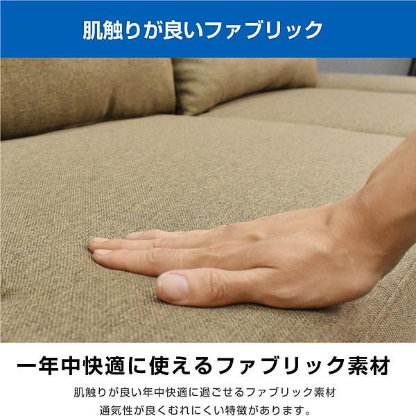 ソファベッド カルム 3人掛け リクライニング|mote-kagu|10
