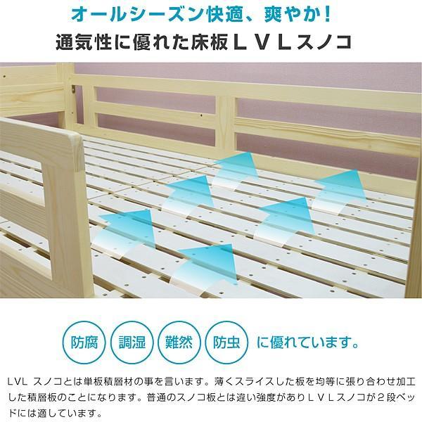 パームマット1枚付 耐荷重500kg 二段ベッド 2段ベッド ファインプレミアム-ARTエコ塗装 ソファ 木製 3WAY レイアウト自由 ロフトベッド ソファベッド|mote-kagu|10