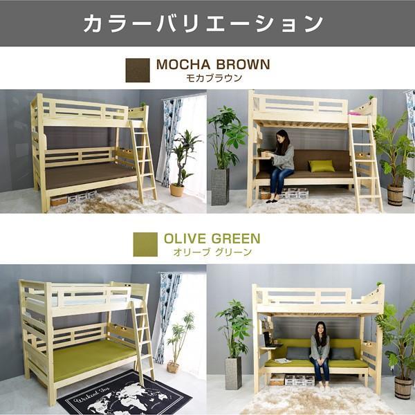 パームマット1枚付 耐荷重500kg 二段ベッド 2段ベッド ファインプレミアム-ARTエコ塗装 ソファ 木製 3WAY レイアウト自由 ロフトベッド ソファベッド|mote-kagu|13