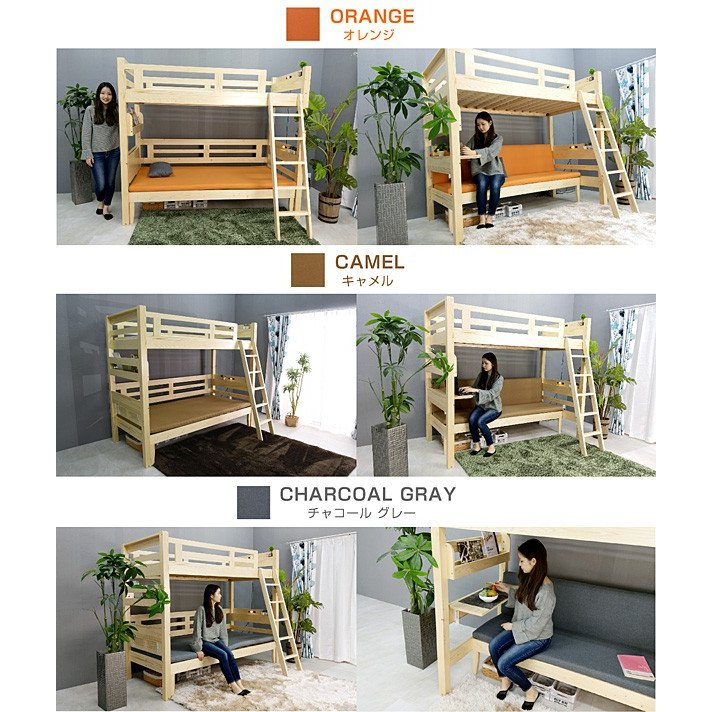 パームマット1枚付 耐荷重500kg 二段ベッド 2段ベッド ファインプレミアム-ARTエコ塗装 ソファ 木製 3WAY レイアウト自由 ロフトベッド ソファベッド|mote-kagu|14