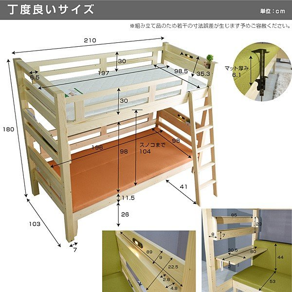 パームマット1枚付 耐荷重500kg 二段ベッド 2段ベッド ファインプレミアム-ARTエコ塗装 ソファ 木製 3WAY レイアウト自由 ロフトベッド ソファベッド|mote-kagu|15
