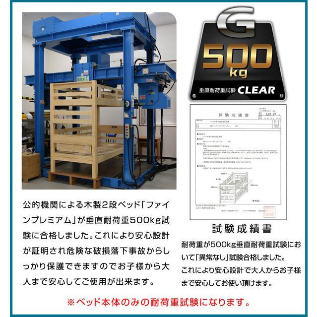 パームマット1枚付 耐荷重500kg 二段ベッド 2段ベッド ファインプレミアム-ARTエコ塗装 ソファ 木製 3WAY レイアウト自由 ロフトベッド ソファベッド|mote-kagu|16
