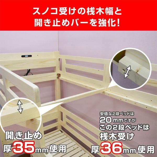 パームマット1枚付 耐荷重500kg 二段ベッド 2段ベッド ファインプレミアム-ARTエコ塗装 ソファ 木製 3WAY レイアウト自由 ロフトベッド ソファベッド|mote-kagu|07