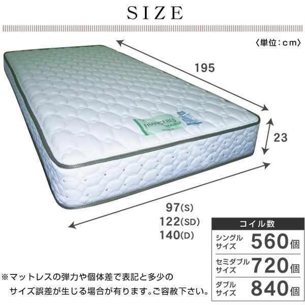 フランスベッド マットレス  MHDハード(セミダブルサイズ) グリーンラベル グリーンエッジ キルトパターン(小)|mote-kagu|05