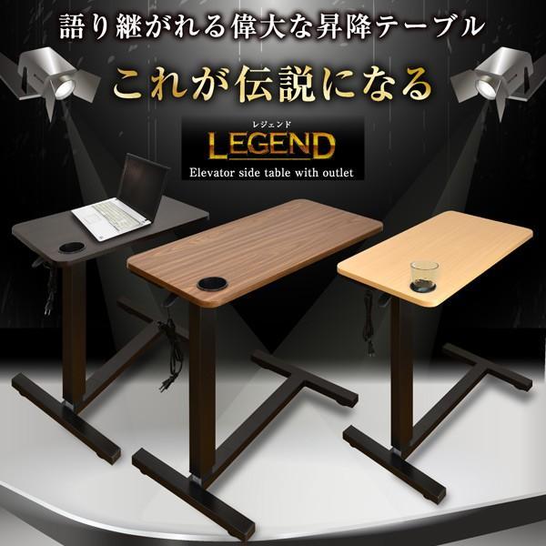 サイドテーブル おしゃれ レジェンド(コンセント・USB・カップホルダー付) -ART オーバーテーブル  ベッドテーブル  テレワーク デスク 在宅 勤務 昇降テーブル|mote-kagu|02