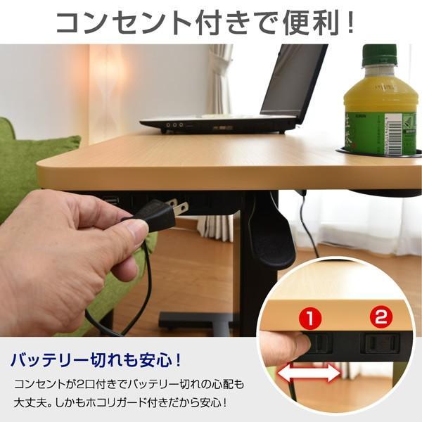 サイドテーブル おしゃれ レジェンド(コンセント・USB・カップホルダー付) -ART オーバーテーブル  ベッドテーブル  テレワーク デスク 在宅 勤務 昇降テーブル|mote-kagu|11