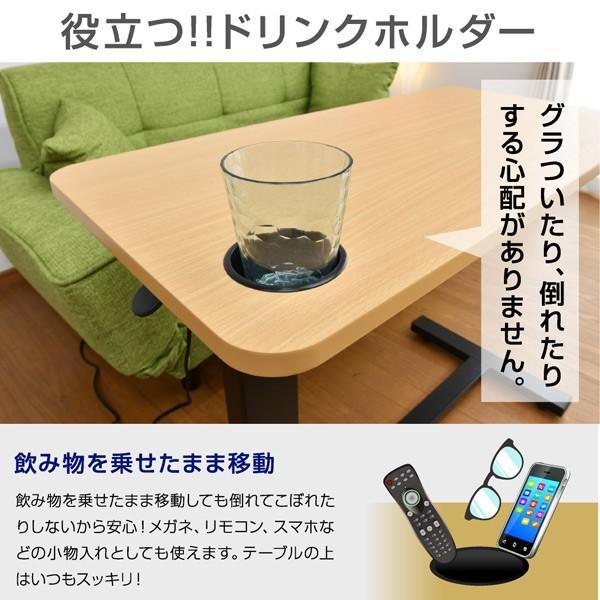 サイドテーブル おしゃれ レジェンド(コンセント・USB・カップホルダー付) -ART オーバーテーブル  ベッドテーブル  テレワーク デスク 在宅 勤務 昇降テーブル|mote-kagu|12