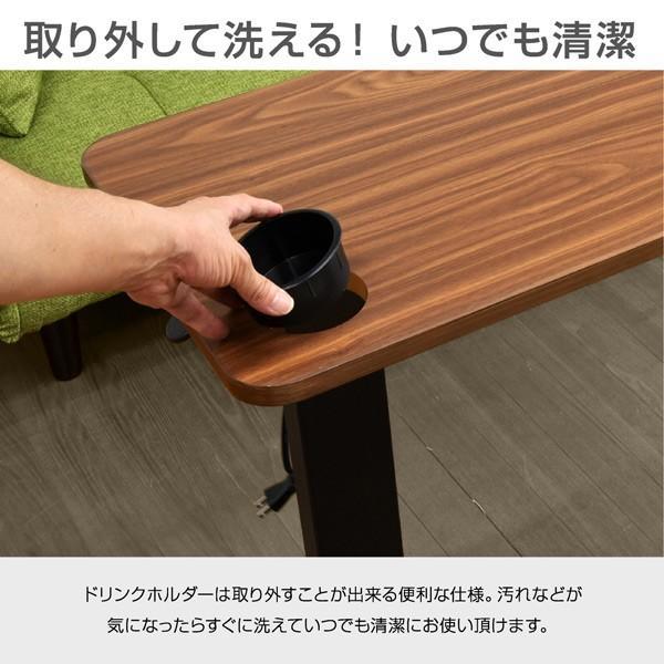 サイドテーブル おしゃれ レジェンド(コンセント・USB・カップホルダー付) -ART オーバーテーブル  ベッドテーブル  テレワーク デスク 在宅 勤務 昇降テーブル|mote-kagu|13