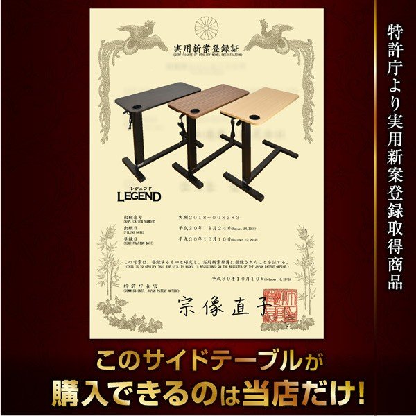 サイドテーブル おしゃれ レジェンド(コンセント・USB・カップホルダー付) -ART オーバーテーブル  ベッドテーブル  テレワーク デスク 在宅 勤務 昇降テーブル|mote-kagu|15