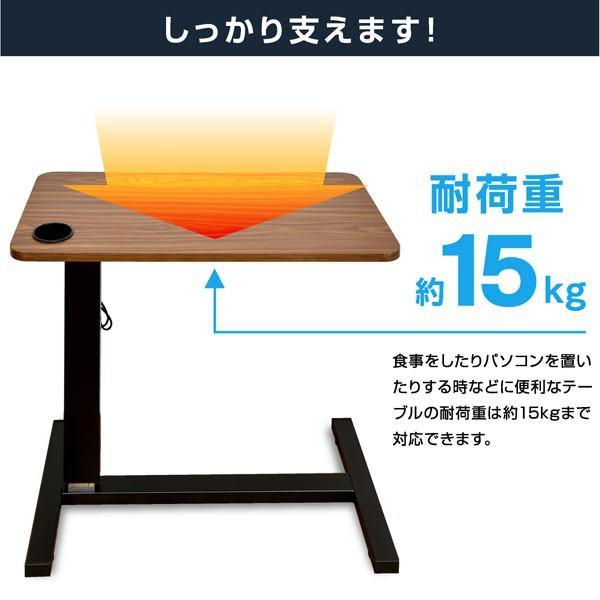 サイドテーブル おしゃれ レジェンド(コンセント・USB・カップホルダー付) -ART オーバーテーブル  ベッドテーブル  テレワーク デスク 在宅 勤務 昇降テーブル|mote-kagu|16