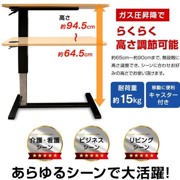 サイドテーブル おしゃれ レジェンド(コンセント・USB・カップホルダー付) -ART オーバーテーブル  ベッドテーブル  テレワーク デスク 在宅 勤務 昇降テーブル|mote-kagu|04