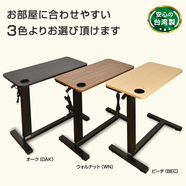 サイドテーブル おしゃれ レジェンド(コンセント・USB・カップホルダー付) -ART オーバーテーブル  ベッドテーブル  テレワーク デスク 在宅 勤務 昇降テーブル|mote-kagu|05