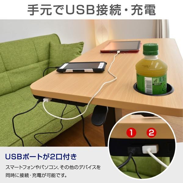 サイドテーブル おしゃれ レジェンド(コンセント・USB・カップホルダー付) -ART オーバーテーブル  ベッドテーブル  テレワーク デスク 在宅 勤務 昇降テーブル|mote-kagu|10