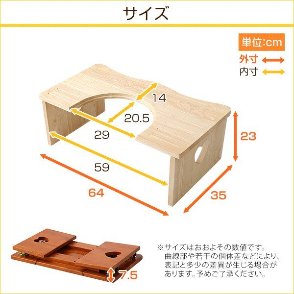 ナチュラルなトイレ子ども踏み台(29cm、木製)角を丸くしているのでお子様やキッズも安心して使えます salita-サリタ- mote-kagu 02