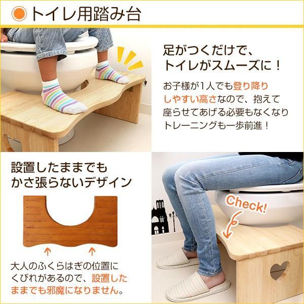 ナチュラルなトイレ子ども踏み台(29cm、木製)角を丸くしているのでお子様やキッズも安心して使えます salita-サリタ- mote-kagu 04