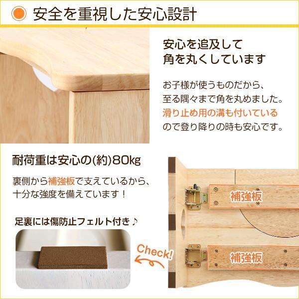 ナチュラルなトイレ子ども踏み台(29cm、木製)角を丸くしているのでお子様やキッズも安心して使えます salita-サリタ- mote-kagu 05