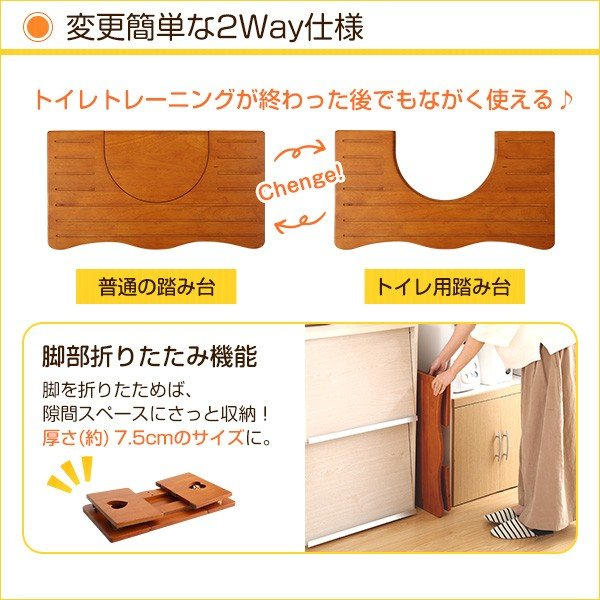 ナチュラルなトイレ子ども踏み台(29cm、木製)角を丸くしているのでお子様やキッズも安心して使えます salita-サリタ- mote-kagu 06