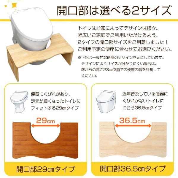 ナチュラルなトイレ子ども踏み台(29cm、木製)角を丸くしているのでお子様やキッズも安心して使えます salita-サリタ- mote-kagu 07