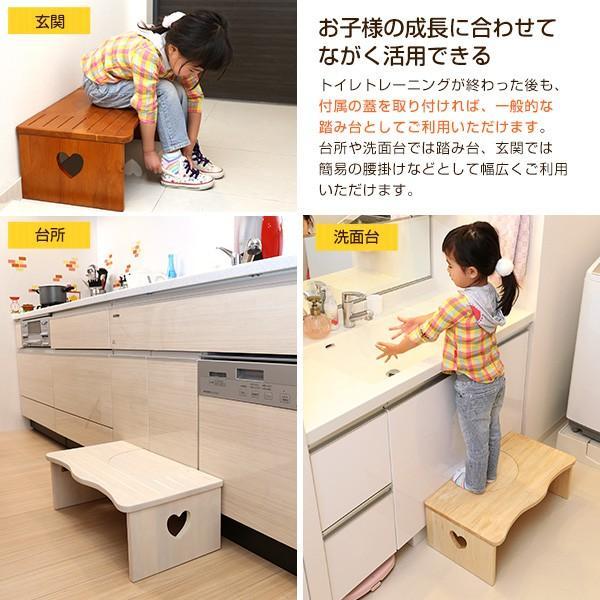 ナチュラルなトイレ子ども踏み台(29cm、木製)角を丸くしているのでお子様やキッズも安心して使えます salita-サリタ- mote-kagu 09