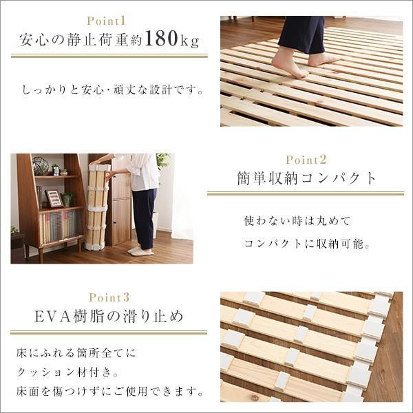 すのこベッドロール式 檜仕様(セミダブル)【涼風】|mote-kagu|06