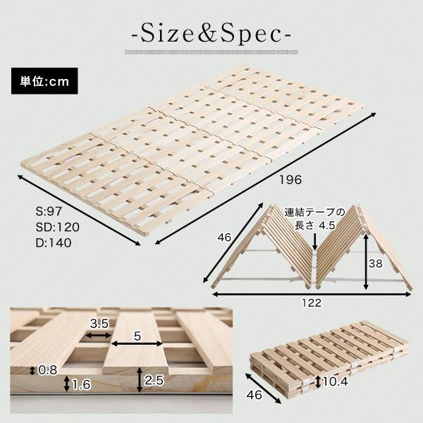 すのこベッド 4つ折り式 桐仕様(セミダブル)【Sommeil-ソメイユ-】 ベッド 折りたたみ 折り畳み すのこベッド 桐 すのこ 四つ折り 木製 湿気|mote-kagu|02