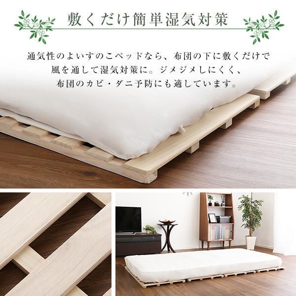すのこベッド 4つ折り式 桐仕様(セミダブル)【Sommeil-ソメイユ-】 ベッド 折りたたみ 折り畳み すのこベッド 桐 すのこ 四つ折り 木製 湿気|mote-kagu|03