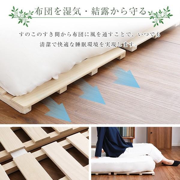 すのこベッド 4つ折り式 桐仕様(セミダブル)【Sommeil-ソメイユ-】 ベッド 折りたたみ 折り畳み すのこベッド 桐 すのこ 四つ折り 木製 湿気|mote-kagu|04