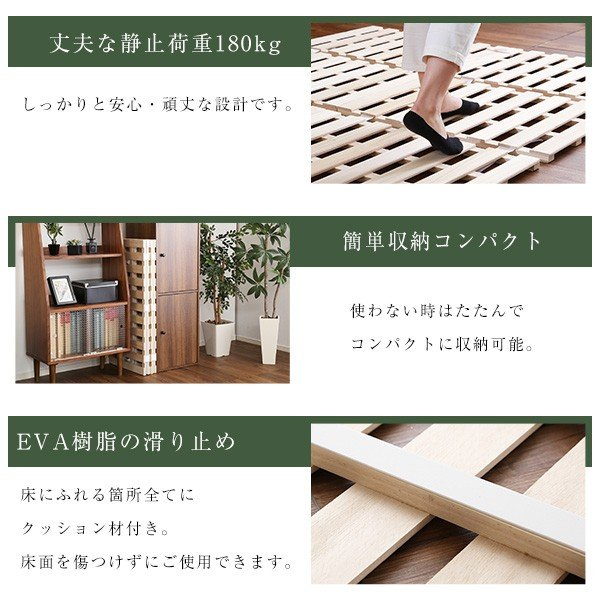 すのこベッド 4つ折り式 桐仕様(セミダブル)【Sommeil-ソメイユ-】 ベッド 折りたたみ 折り畳み すのこベッド 桐 すのこ 四つ折り 木製 湿気|mote-kagu|07