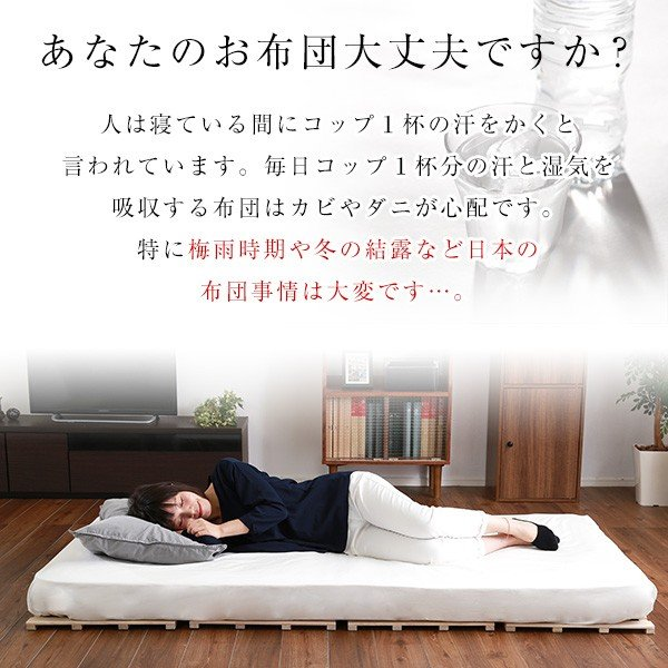 すのこベッド 4つ折り式 桐仕様(セミダブル)【Sommeil-ソメイユ-】 ベッド 折りたたみ 折り畳み すのこベッド 桐 すのこ 四つ折り 木製 湿気|mote-kagu|08