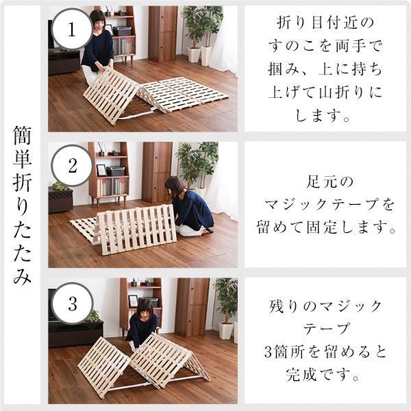 すのこベッド 4つ折り式 桐仕様(セミダブル)【Sommeil-ソメイユ-】 ベッド 折りたたみ 折り畳み すのこベッド 桐 すのこ 四つ折り 木製 湿気|mote-kagu|10