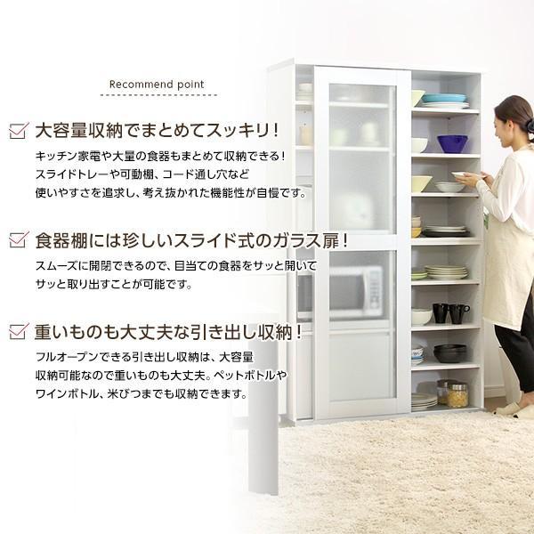 ガラス引戸食器棚【フォルム】シリーズ Type1890|mote-kagu|04