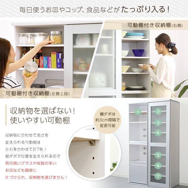 ガラス引戸食器棚【フォルム】シリーズ Type1890|mote-kagu|06