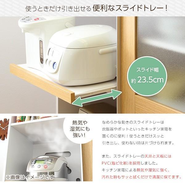 ガラス引戸食器棚【フォルム】シリーズ Type1890|mote-kagu|08