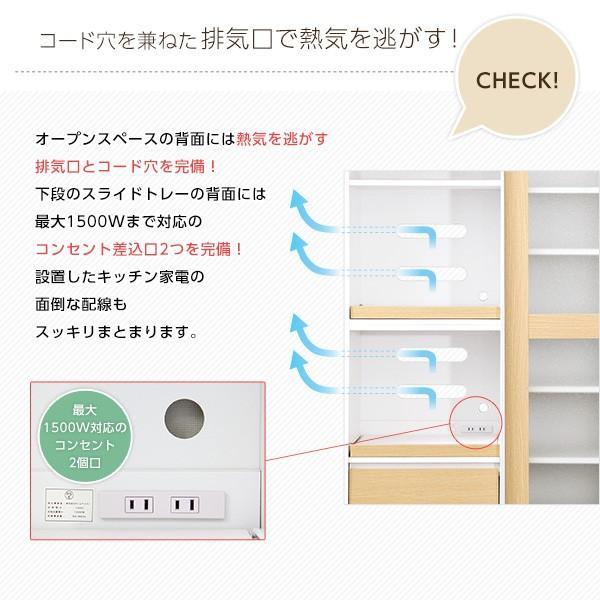 ガラス引戸食器棚【フォルム】シリーズ Type1890|mote-kagu|09
