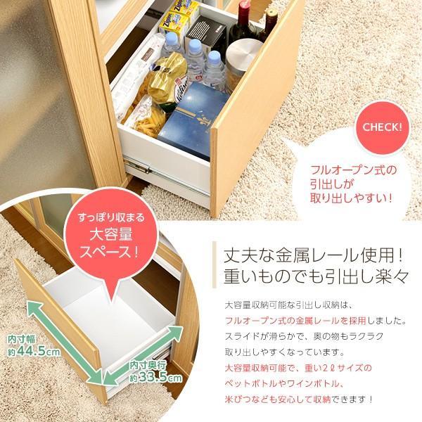 ガラス引戸食器棚【フォルム】シリーズ Type1890|mote-kagu|10