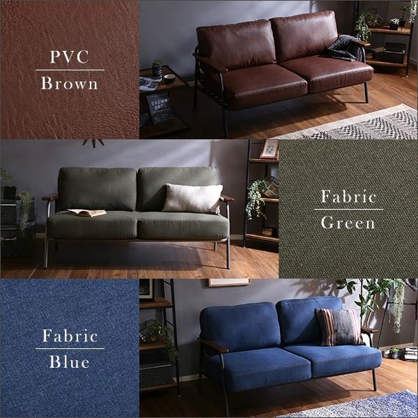 ヴィンテージスチールソファ(ブラウン、グリーン、ブルーの3色)   Matthew-マシュー- mote-kagu 03